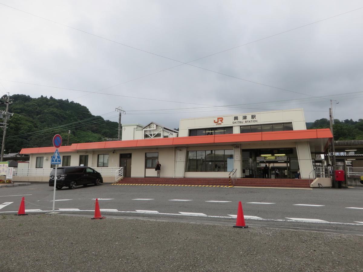 f:id:Sakasegawa3019:20190813140946j:plain