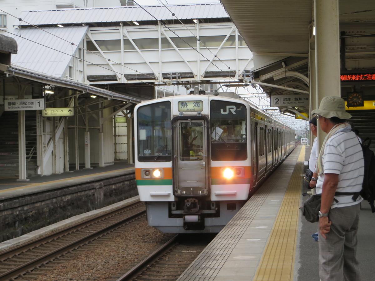 f:id:Sakasegawa3019:20190813141412j:plain