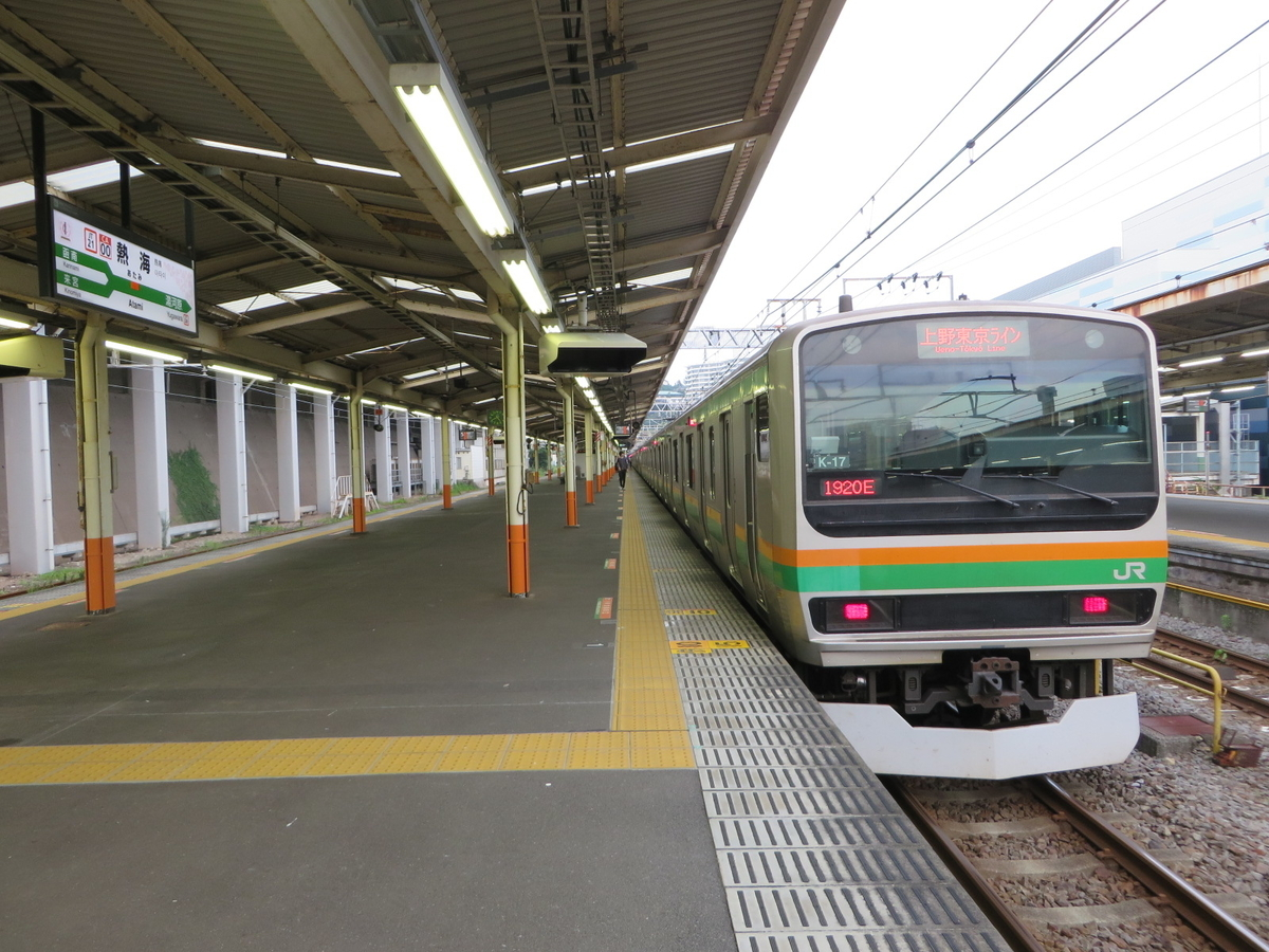 f:id:Sakasegawa3019:20190813141816j:plain