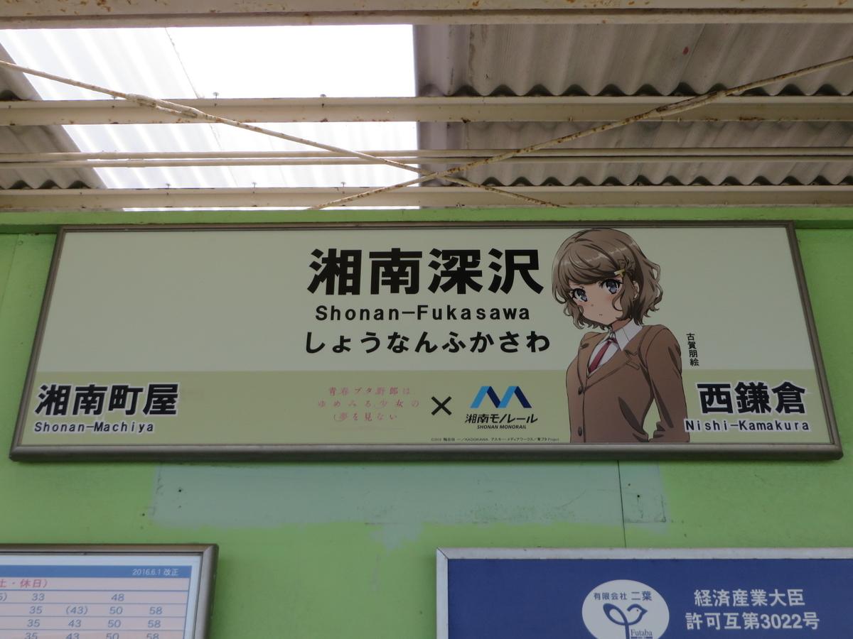 f:id:Sakasegawa3019:20190813161732j:plain
