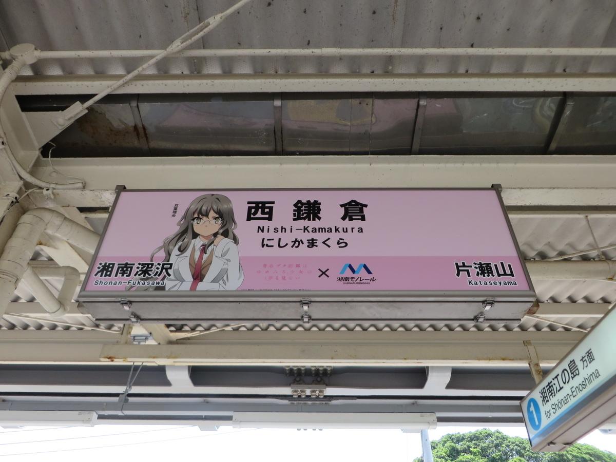 f:id:Sakasegawa3019:20190813162441j:plain