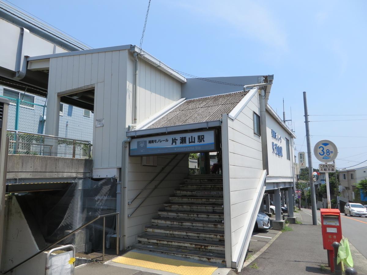 f:id:Sakasegawa3019:20190813162705j:plain
