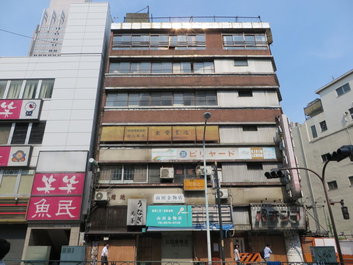 f:id:Sakasegawa3019:20190813171412j:plain