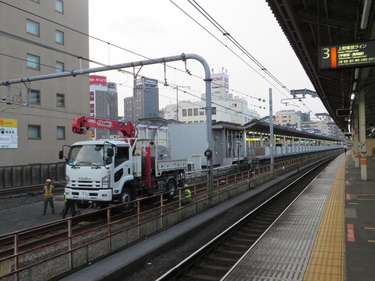 f:id:Sakasegawa3019:20190813190424j:plain