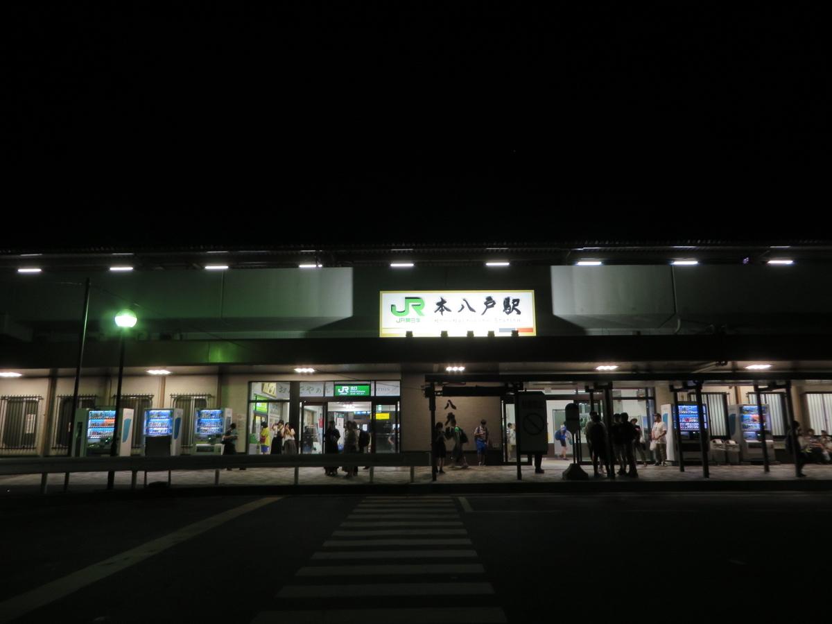 f:id:Sakasegawa3019:20190813204506j:plain