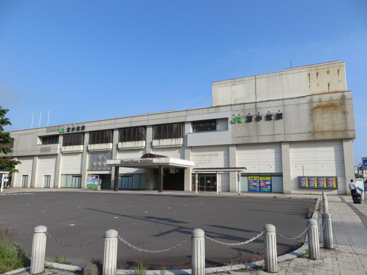f:id:Sakasegawa3019:20190814052953j:plain