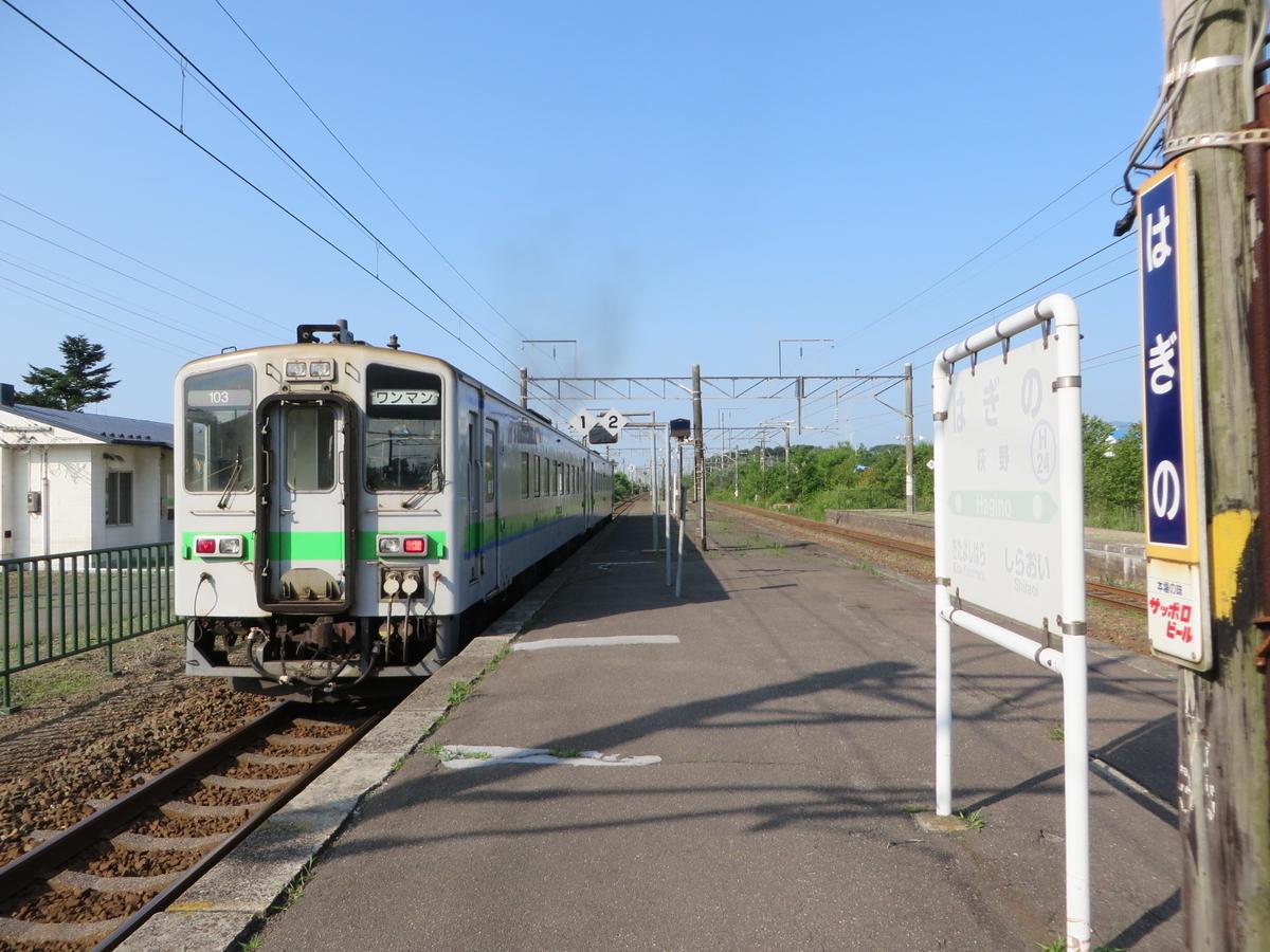 f:id:Sakasegawa3019:20190814053356j:plain