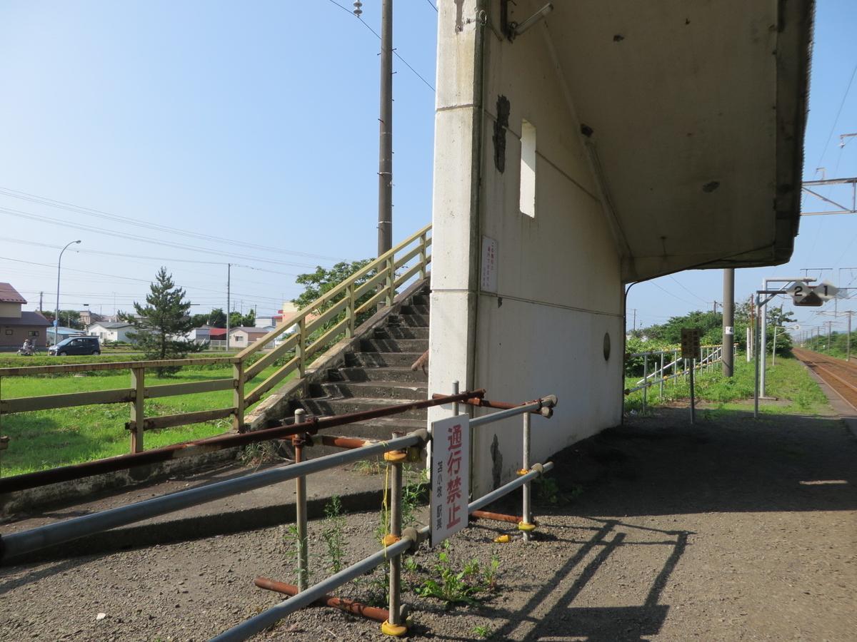 f:id:Sakasegawa3019:20190814055852j:plain