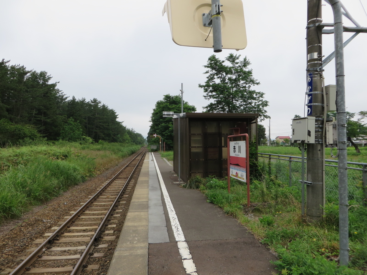 f:id:Sakasegawa3019:20190815073632j:plain