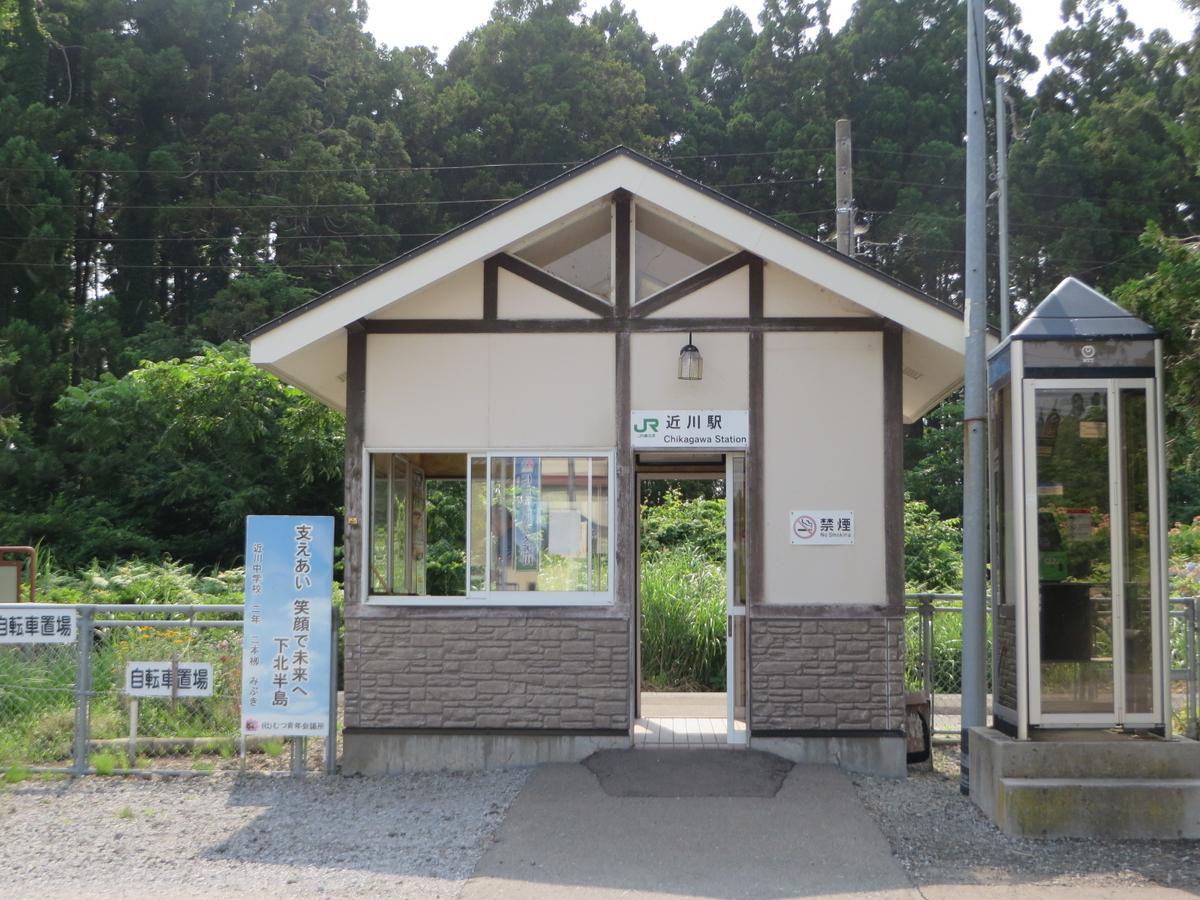 f:id:Sakasegawa3019:20190815081733j:plain