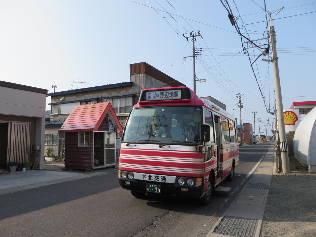f:id:Sakasegawa3019:20190815083236j:plain