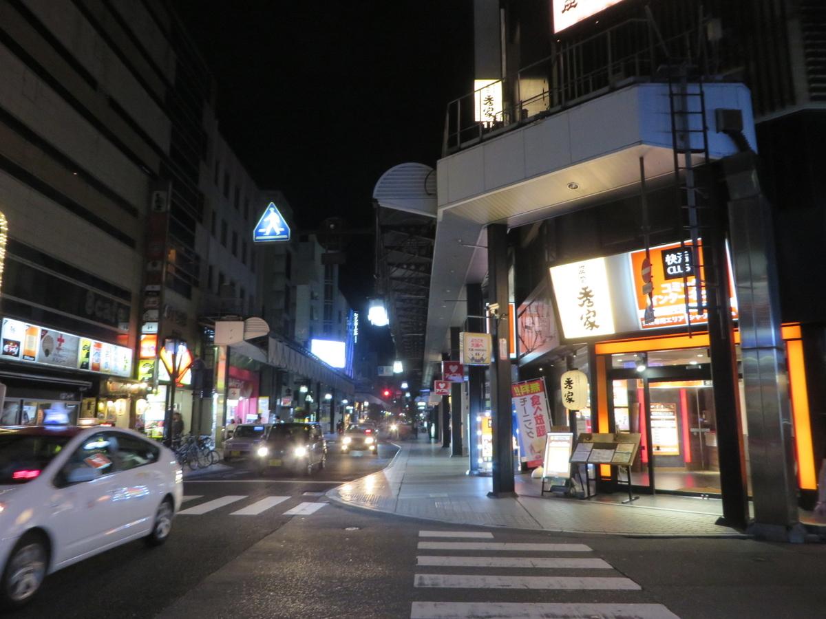 f:id:Sakasegawa3019:20190815090552j:plain