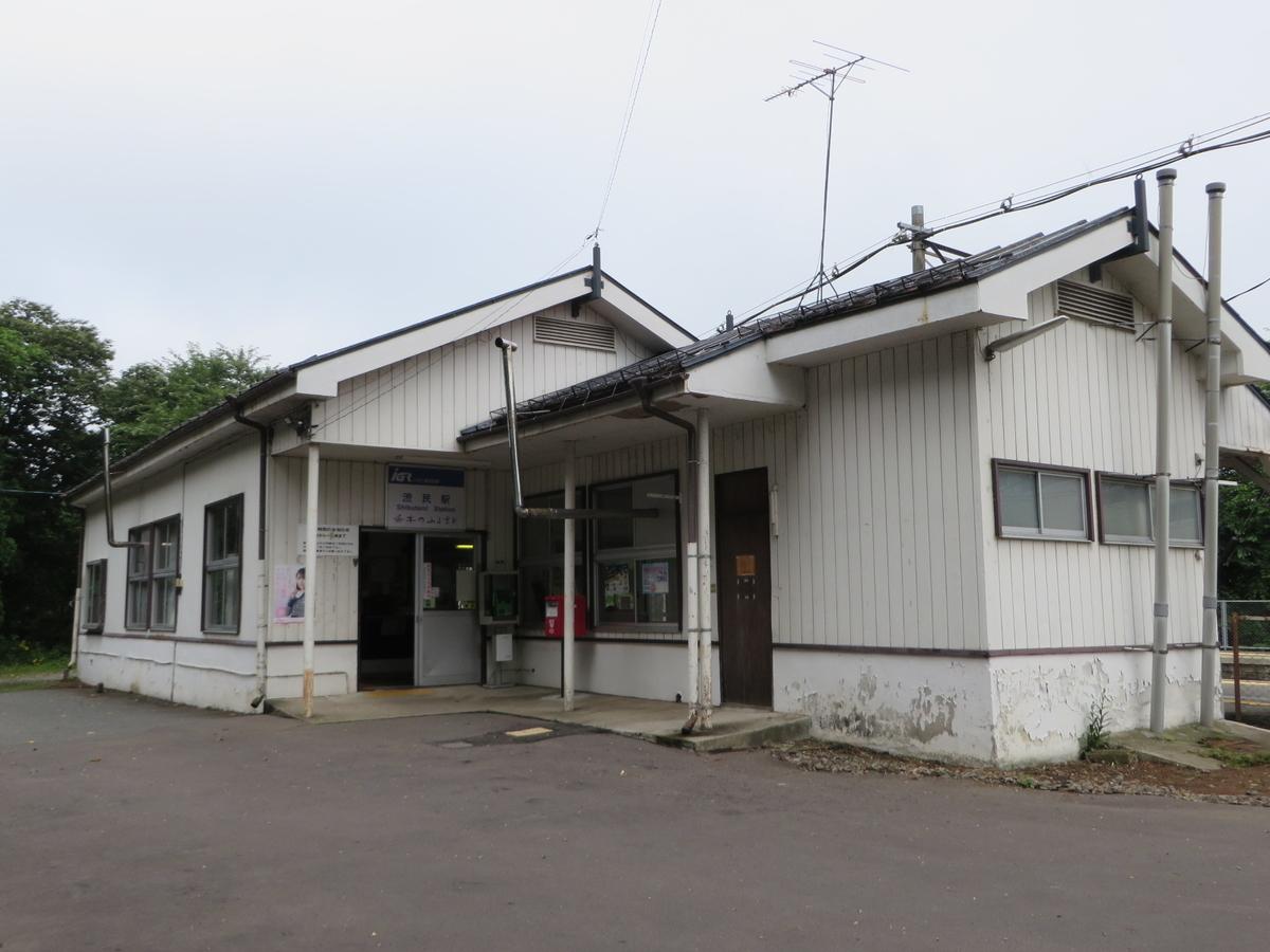 f:id:Sakasegawa3019:20190815092651j:plain