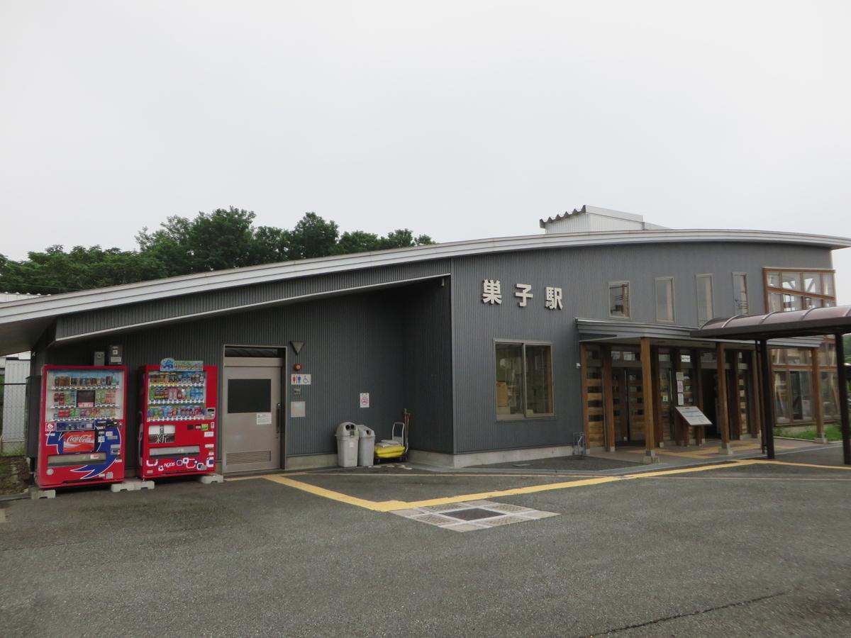 f:id:Sakasegawa3019:20190815094244j:plain