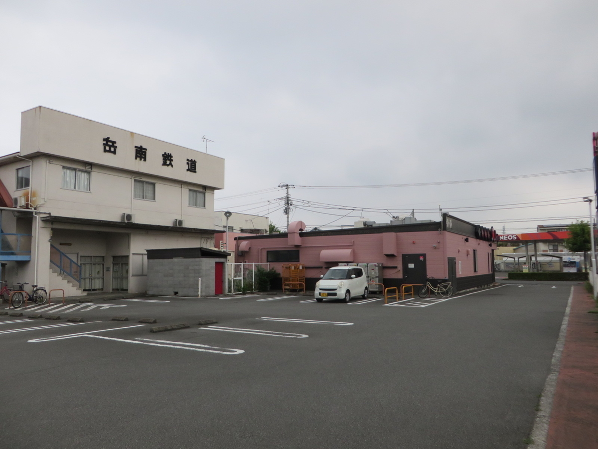 f:id:Sakasegawa3019:20190901074310j:plain