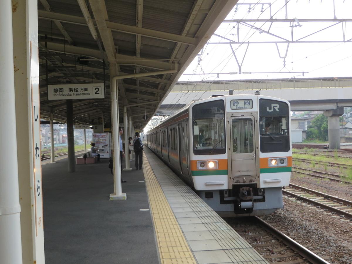 f:id:Sakasegawa3019:20190901075828j:plain