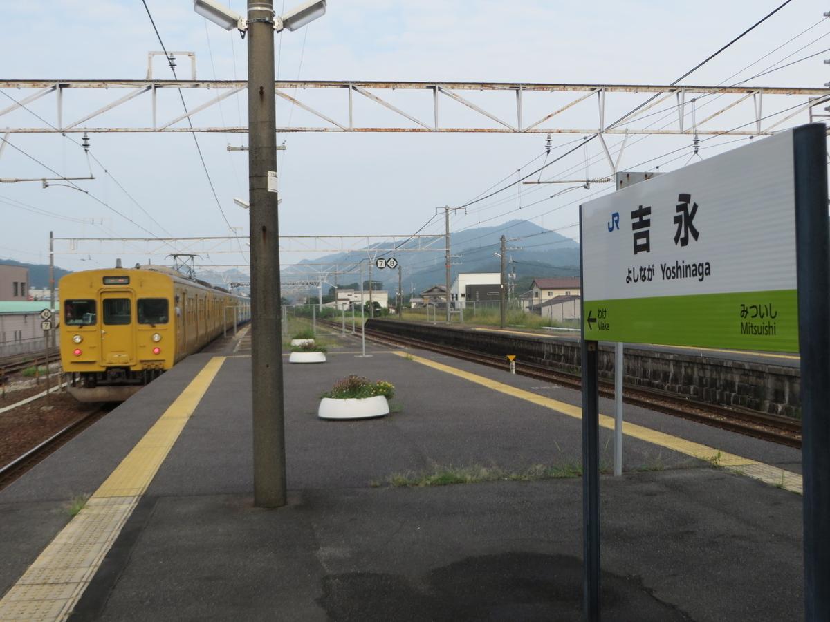 f:id:Sakasegawa3019:20190902082509j:plain