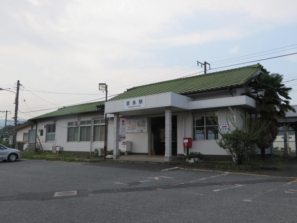 f:id:Sakasegawa3019:20190902082845j:plain