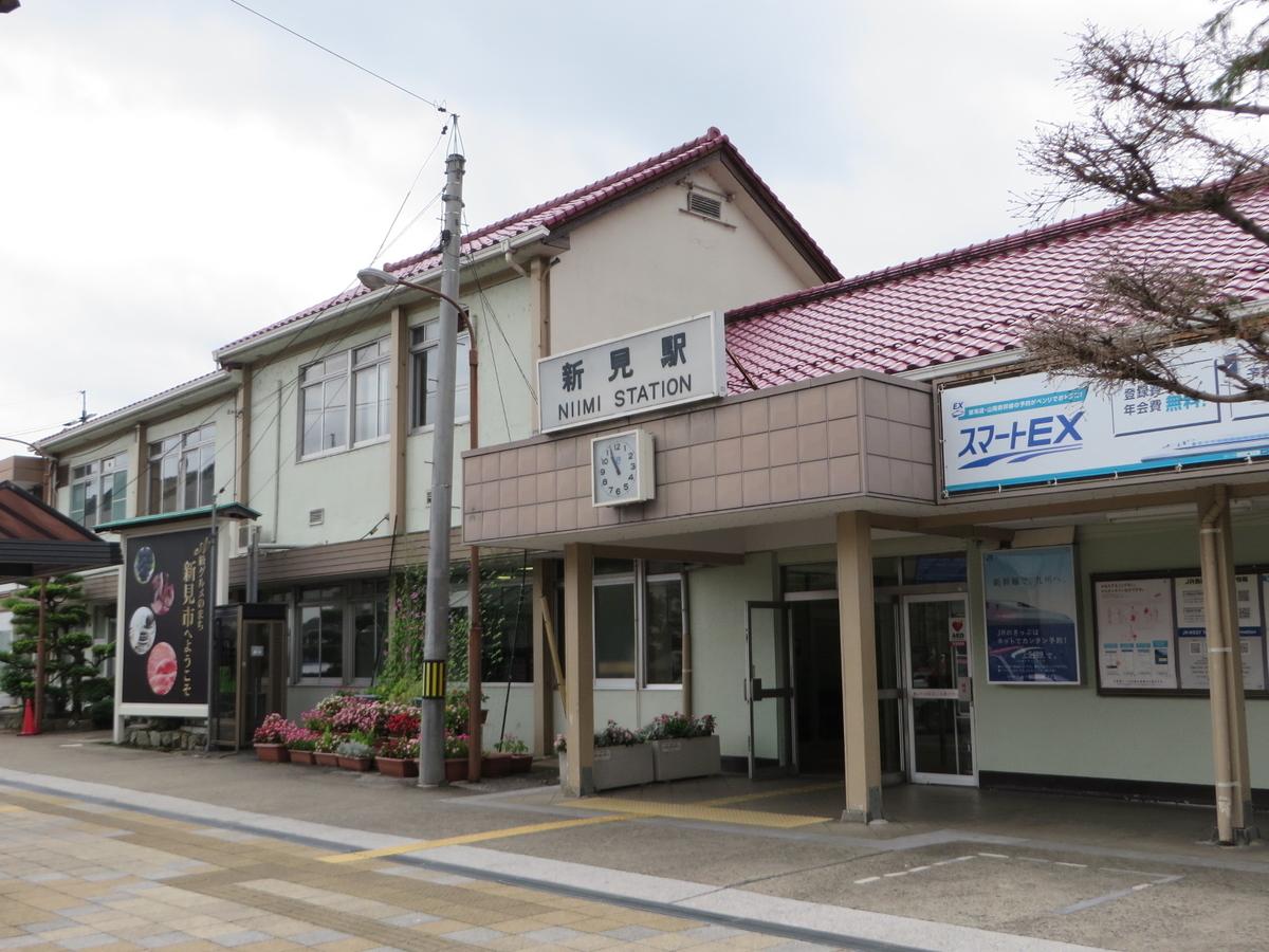 f:id:Sakasegawa3019:20190902084236j:plain