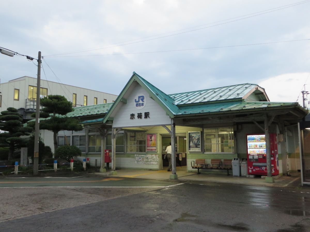 f:id:Sakasegawa3019:20190902101612j:plain