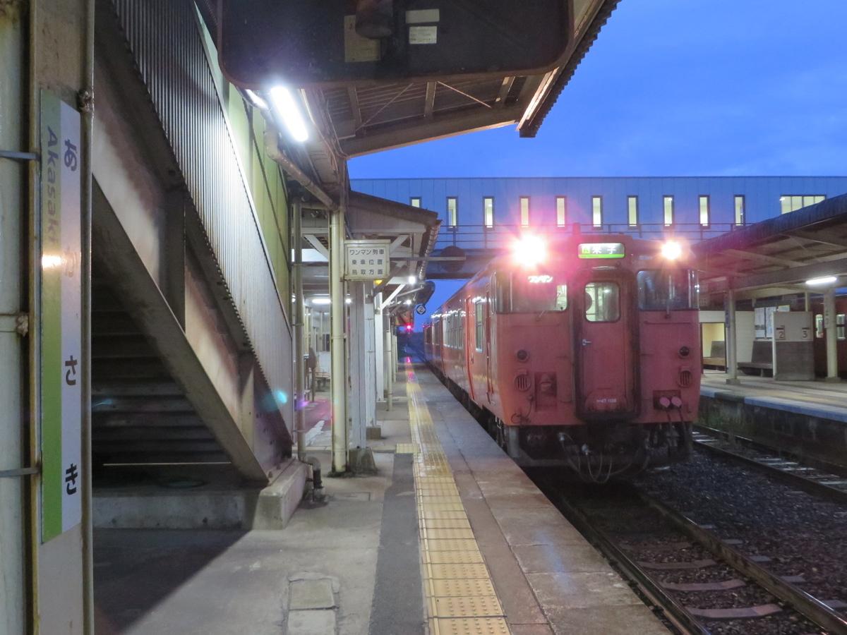 f:id:Sakasegawa3019:20190902102540j:plain