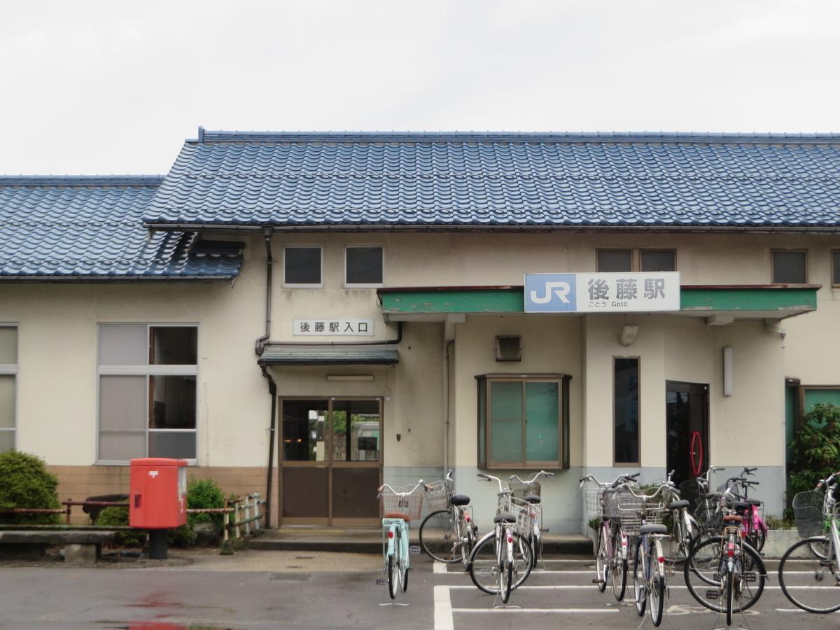 f:id:Sakasegawa3019:20190903054437j:plain