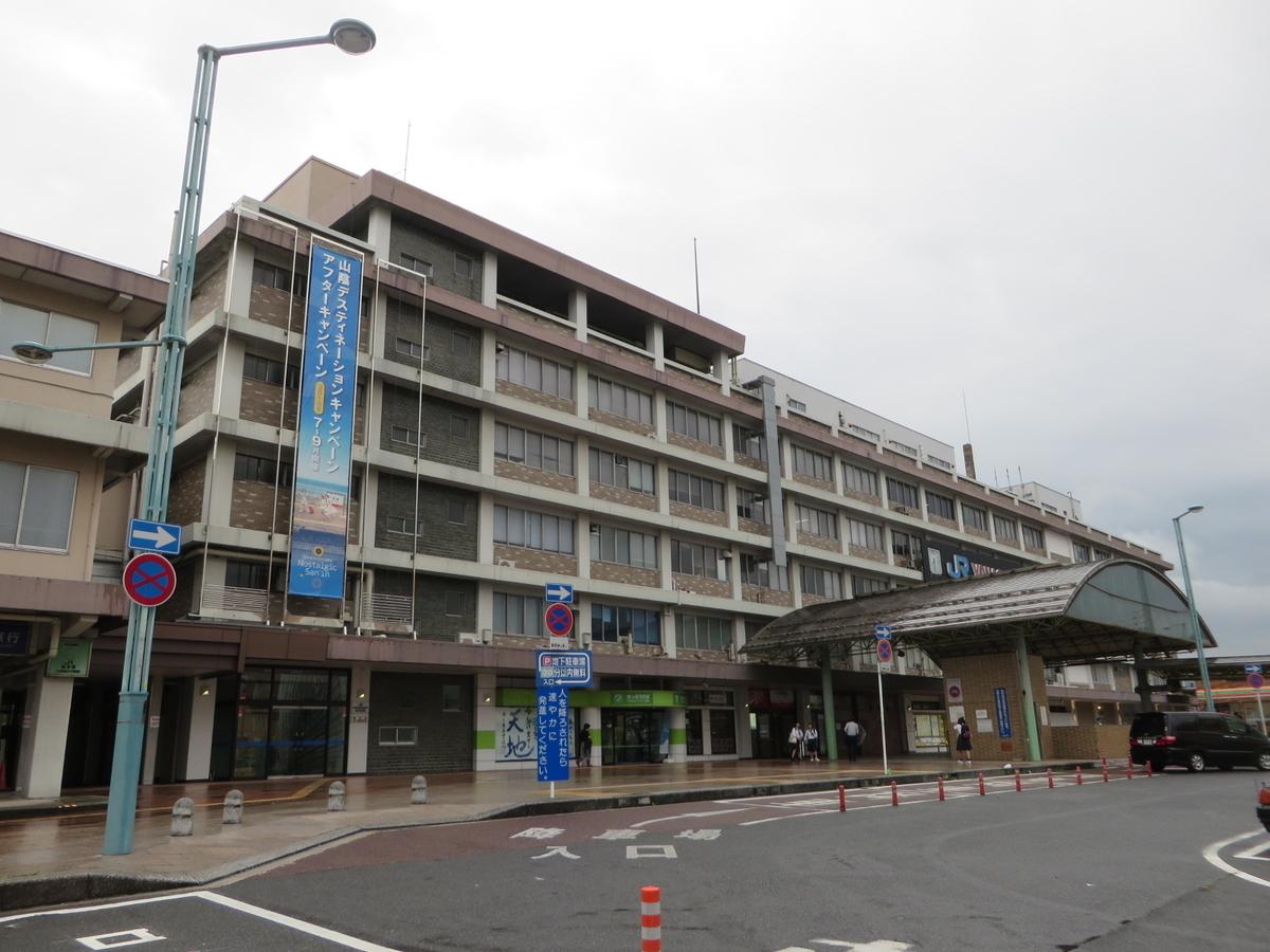 f:id:Sakasegawa3019:20190903055355j:plain