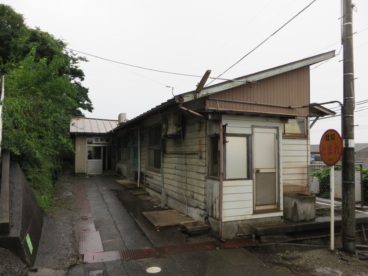 f:id:Sakasegawa3019:20190903060230j:plain