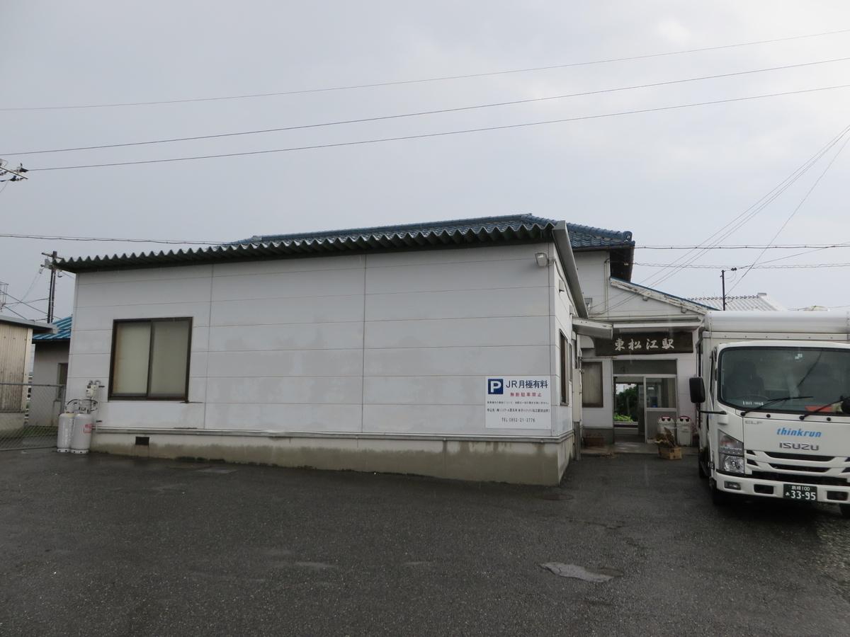 f:id:Sakasegawa3019:20190903061040j:plain