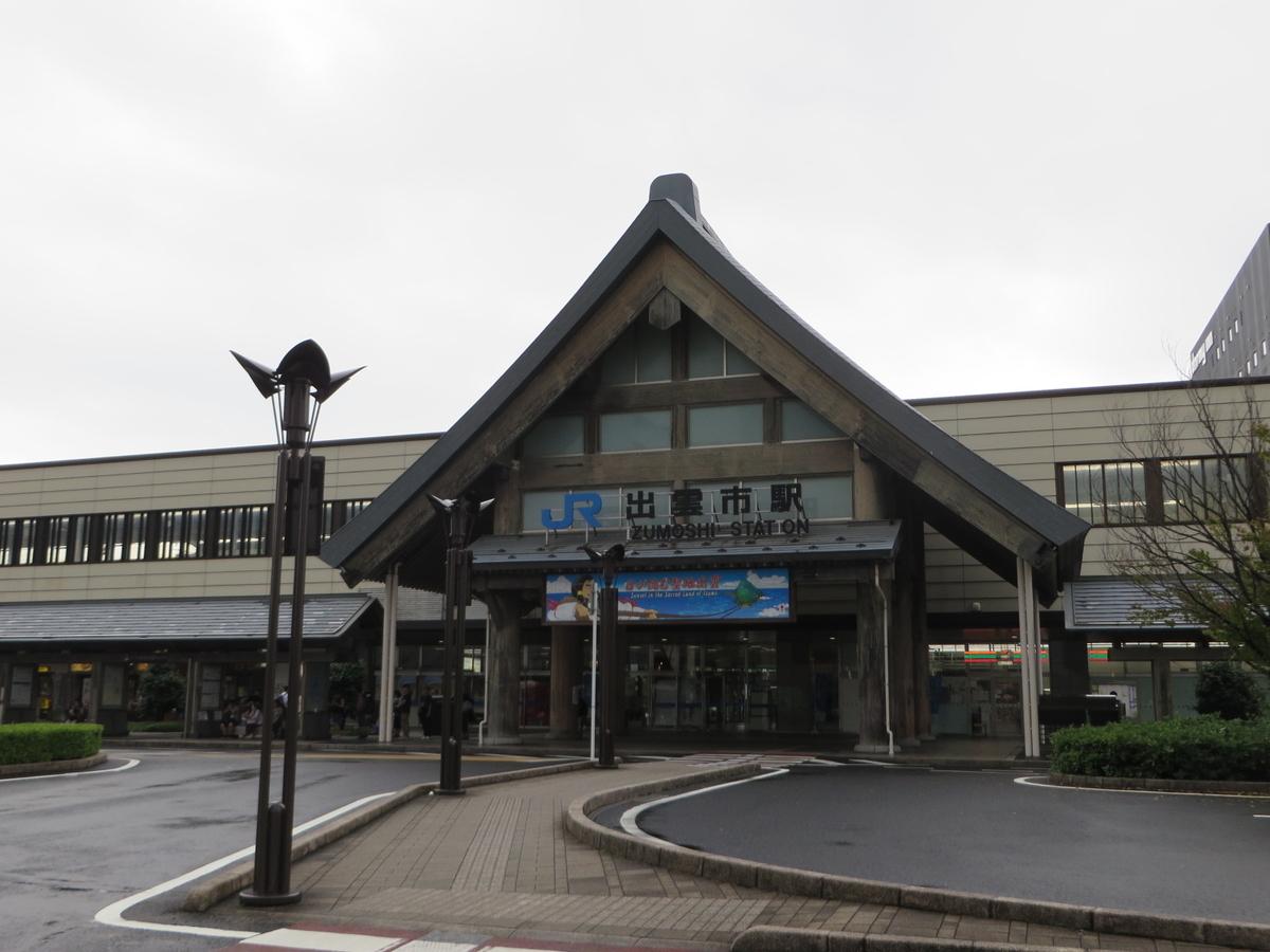 f:id:Sakasegawa3019:20190903063524j:plain