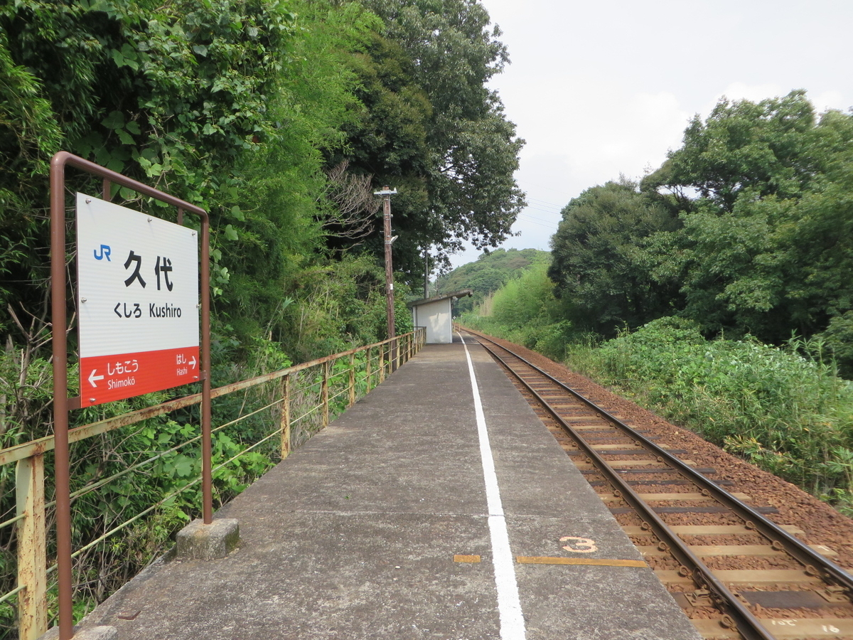f:id:Sakasegawa3019:20190903063919j:plain