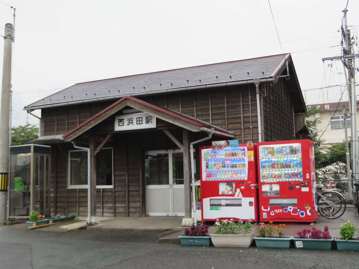 f:id:Sakasegawa3019:20190903070906j:plain