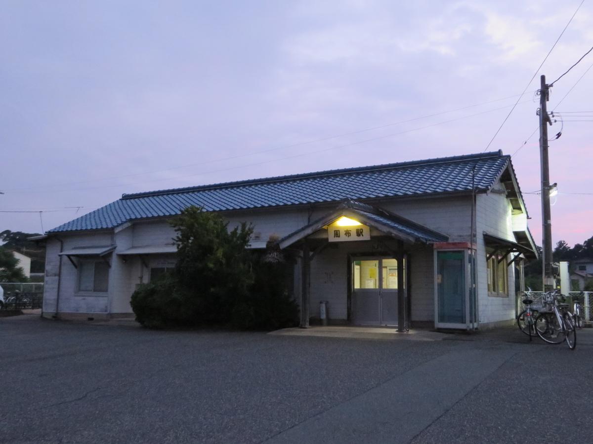 f:id:Sakasegawa3019:20190903072604j:plain