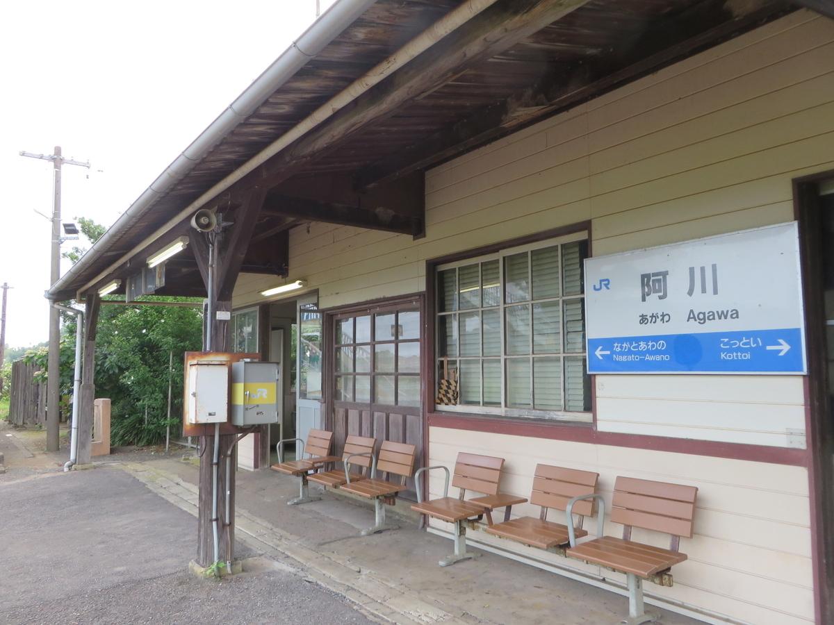 f:id:Sakasegawa3019:20190904063553j:plain