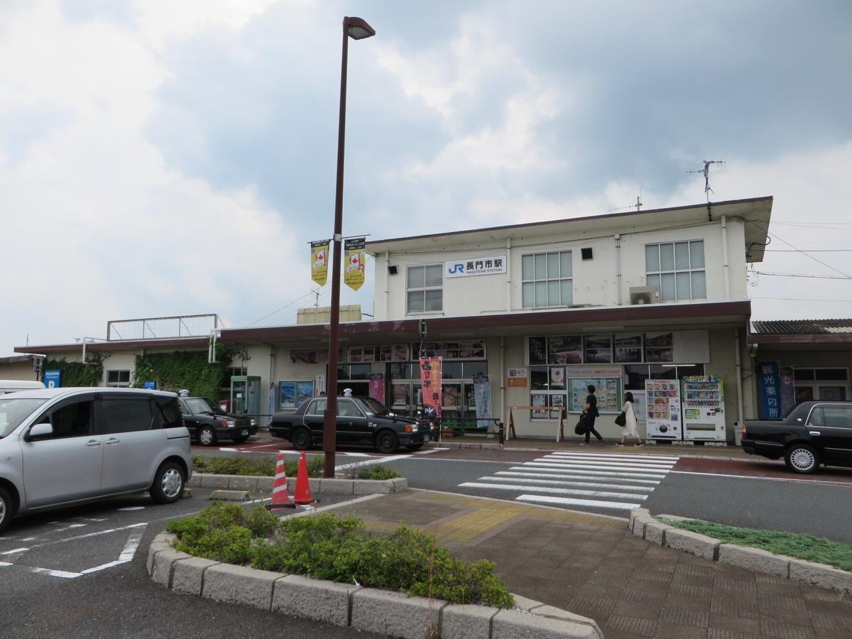 f:id:Sakasegawa3019:20190904072011j:plain