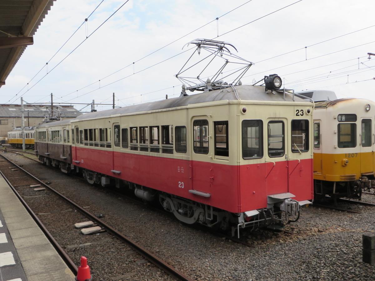 f:id:Sakasegawa3019:20190905152812j:plain