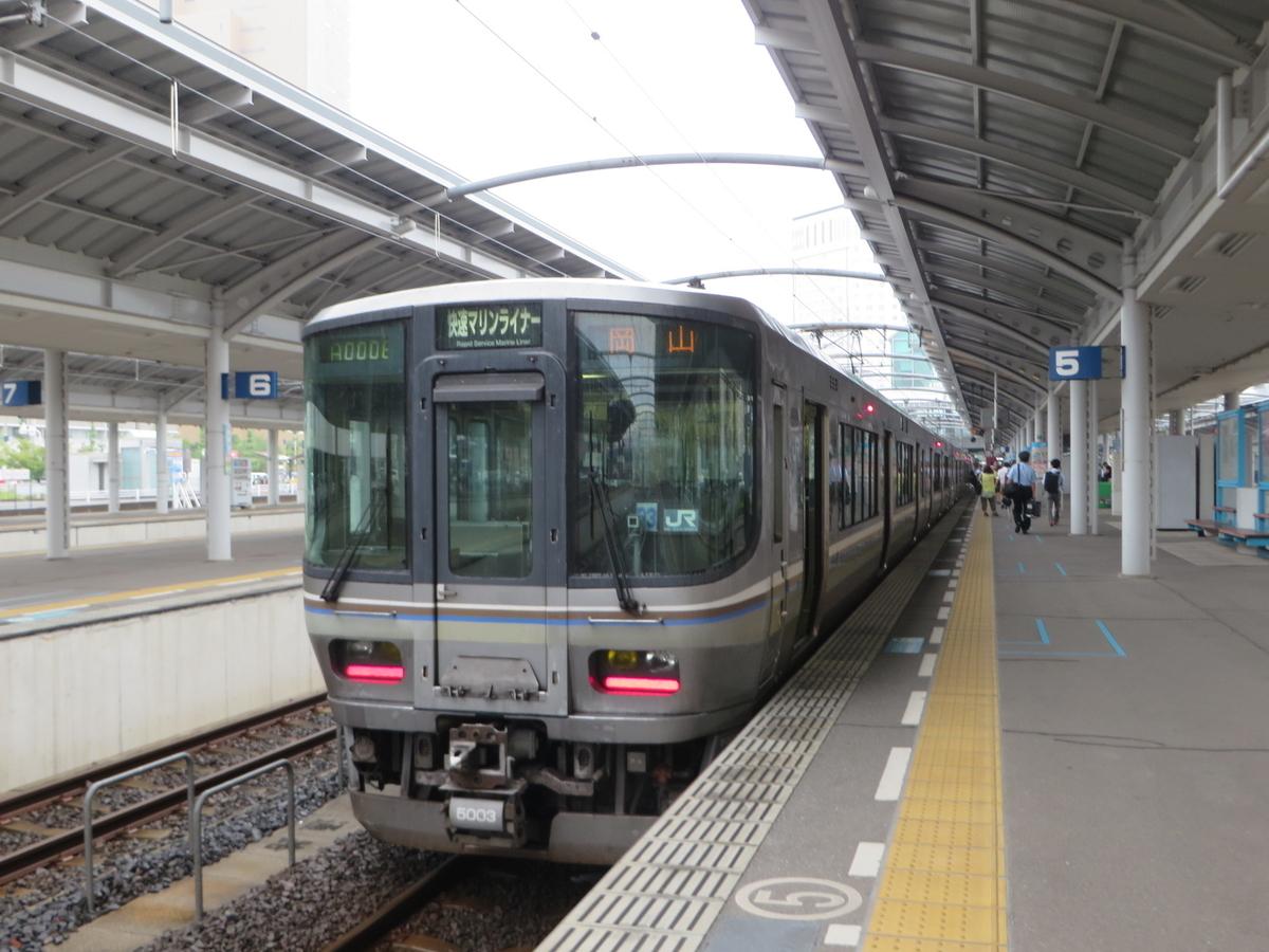 f:id:Sakasegawa3019:20190911054533j:plain