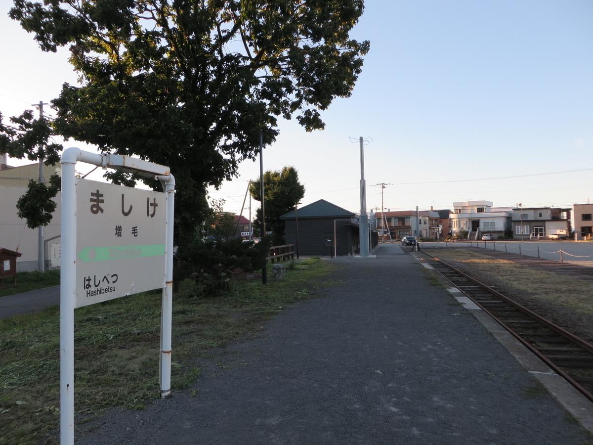 f:id:Sakasegawa3019:20191007083707j:plain