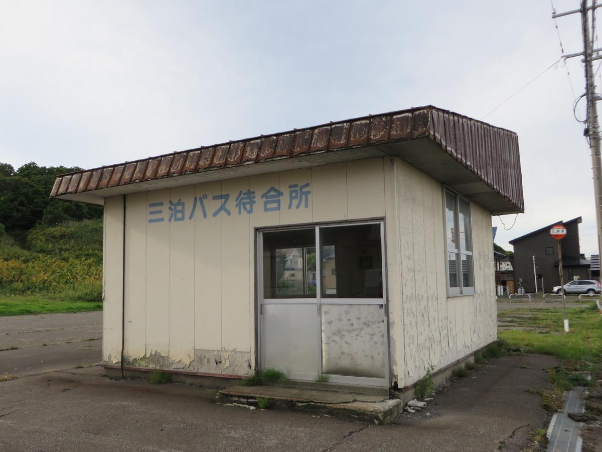 f:id:Sakasegawa3019:20191007180622j:plain