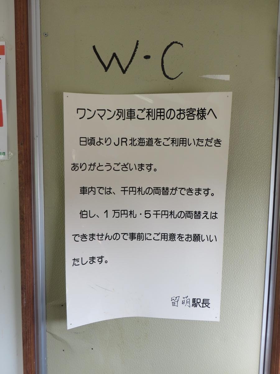 f:id:Sakasegawa3019:20191007192237j:plain