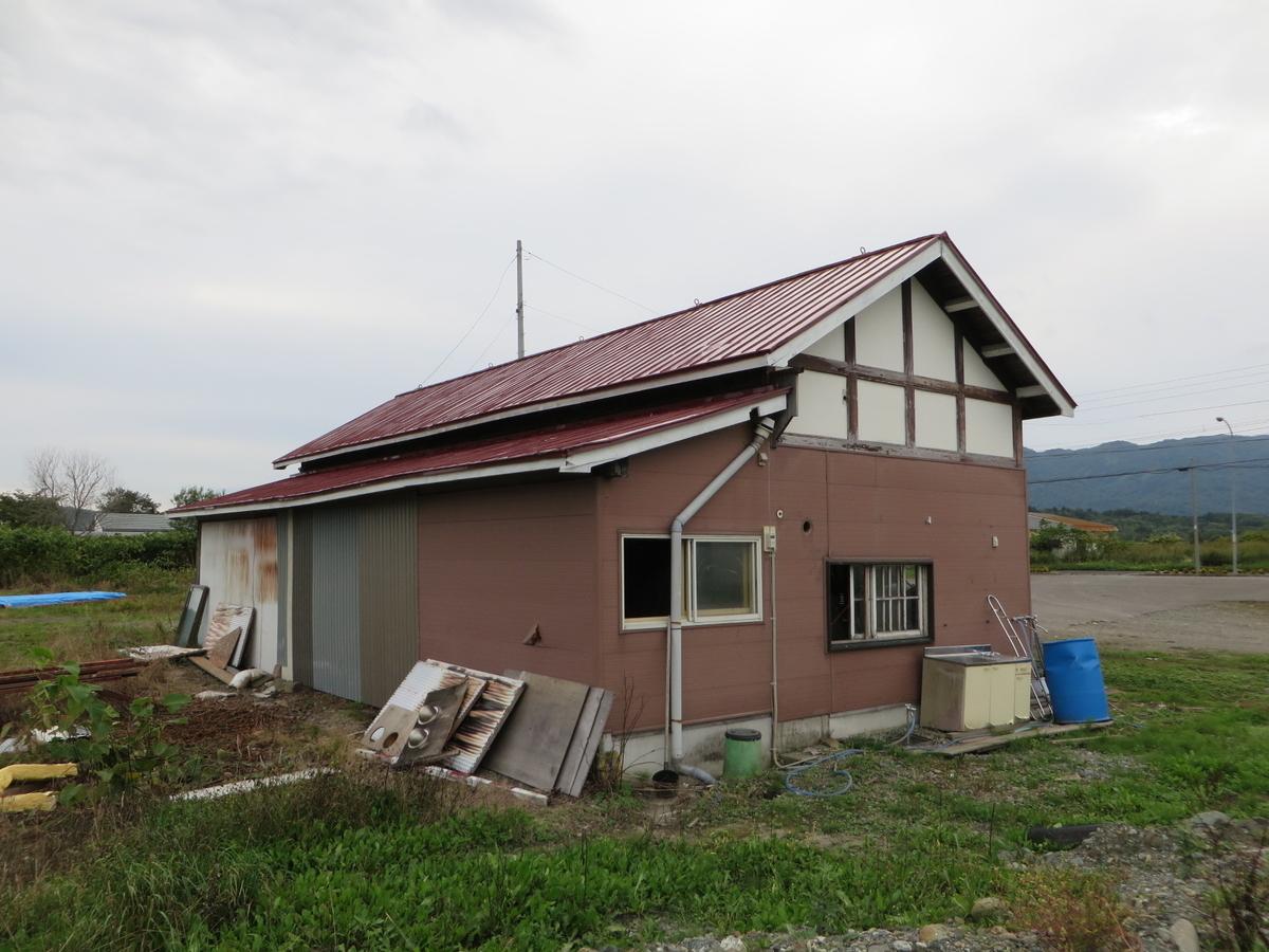 f:id:Sakasegawa3019:20191011063436j:plain