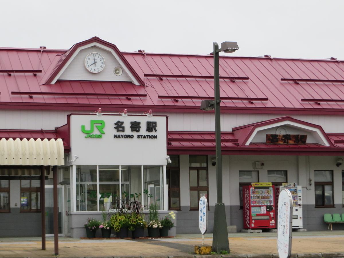 f:id:Sakasegawa3019:20191012074107j:plain