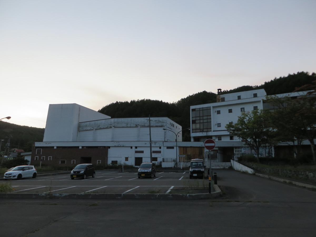 f:id:Sakasegawa3019:20191014195907j:plain