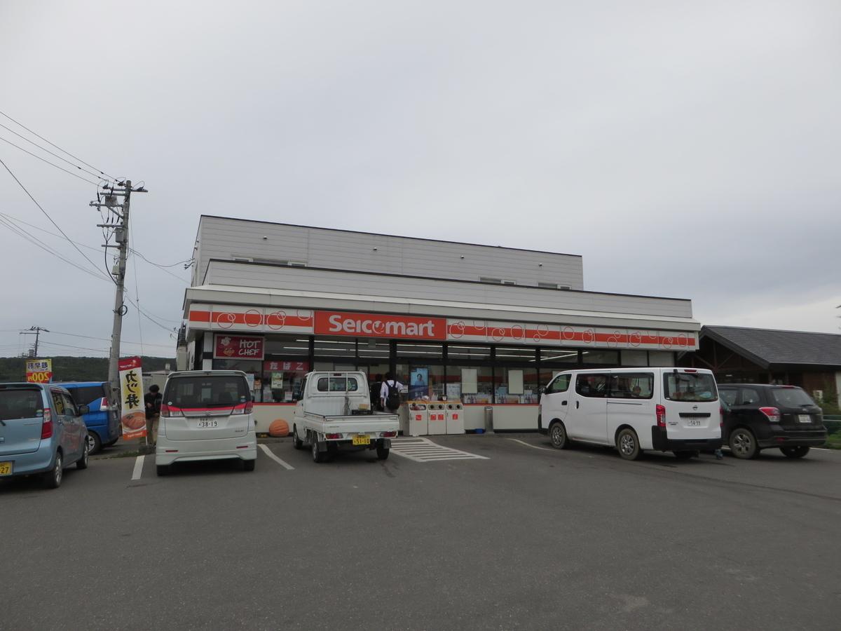 f:id:Sakasegawa3019:20191015060123j:plain