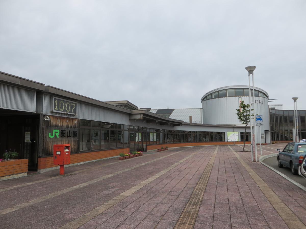 f:id:Sakasegawa3019:20191015062544j:plain