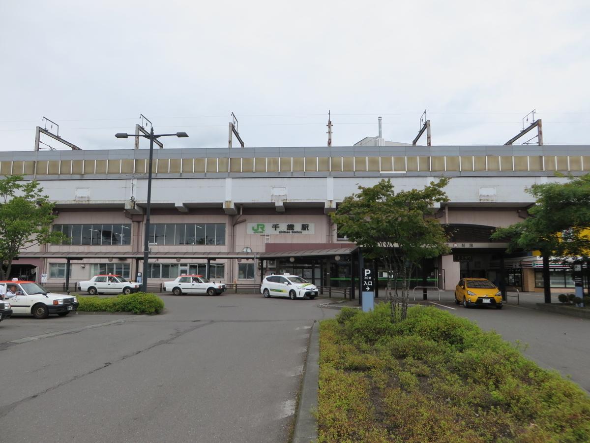 f:id:Sakasegawa3019:20191015063735j:plain
