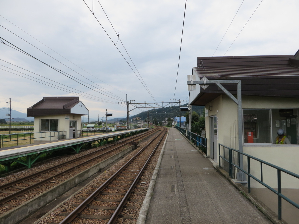 f:id:Sakasegawa3019:20191015173001j:plain