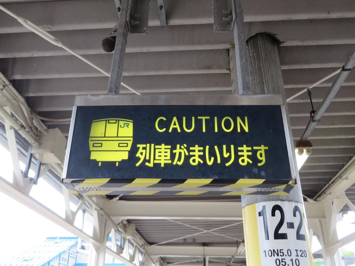 f:id:Sakasegawa3019:20191015181312j:plain