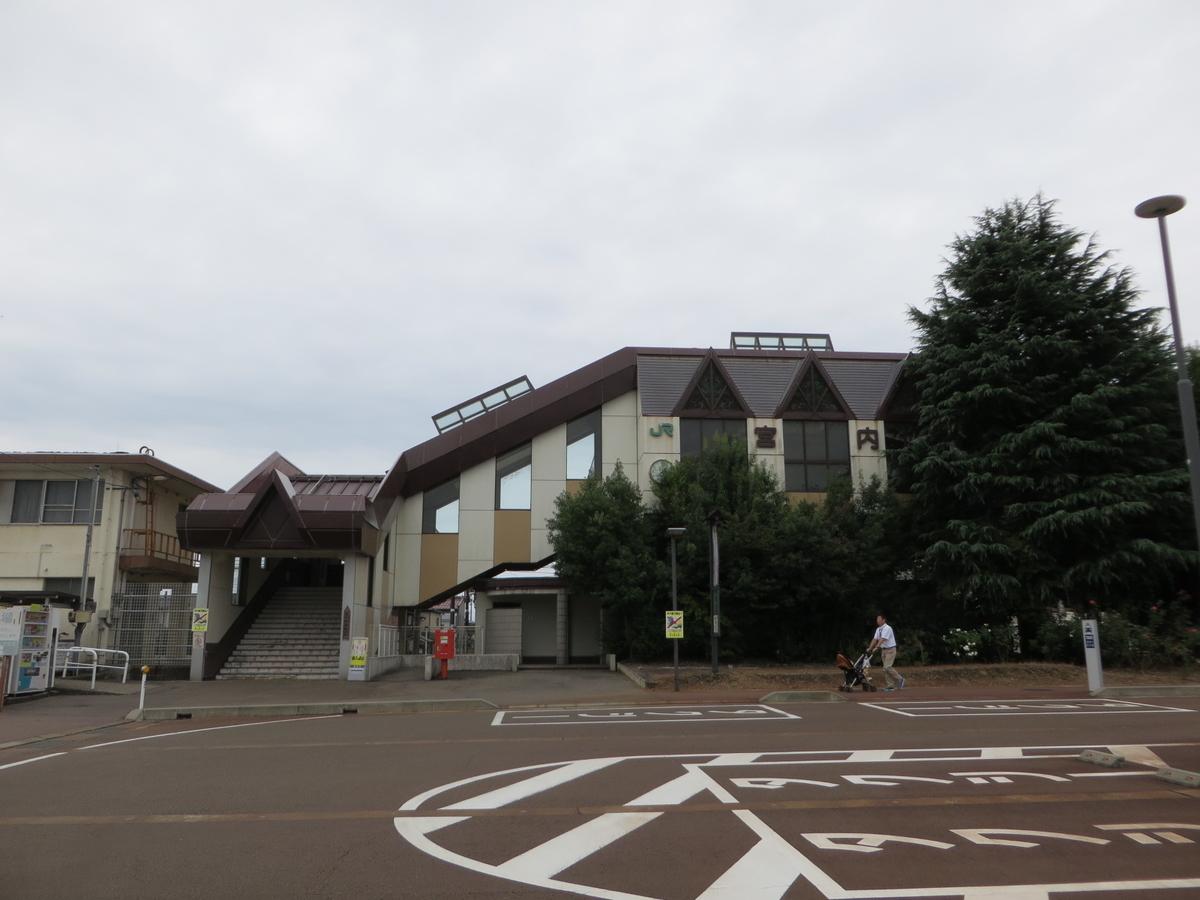 f:id:Sakasegawa3019:20191015185508j:plain