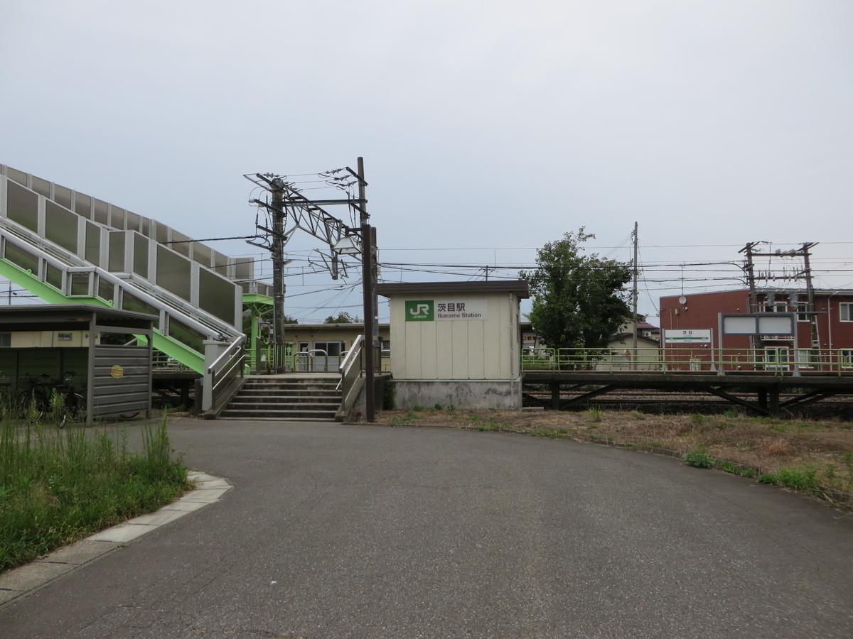 f:id:Sakasegawa3019:20191015190628j:plain